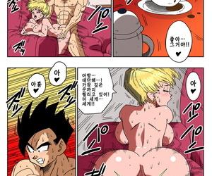 Yamamoto LOVE TRIANGLE Z - Gohan- Erasa to Deau Dragon Ball Z Korean Colorized Decensored