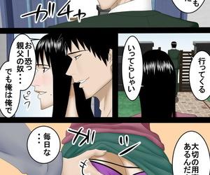 SST NEET no Musuko wa Haha to Nikutai Kankei wo Musubu Hodo Naka ga Ii