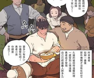 Patta2 勇者大人的露天風呂 - part 2