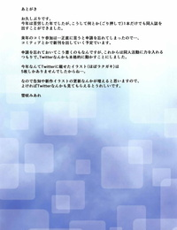 AC2 Trinity Kyoudan Yukisaki MIALE- Yamine Shikikan Kouiu Koudou wa Hito to Shite Douka to Azur Lane