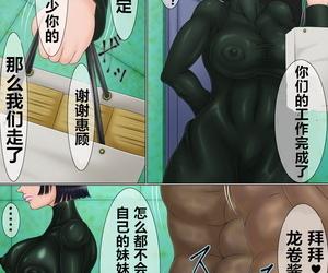Bergamot Shitsuke no Jikan Chuuhen One Punch Man Chinese