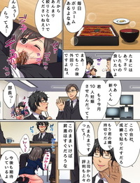 NCP Oonuki Makuri Moto Doutei Neet no Ore ga Shojo Nakadashi & Tanetsuke Suru dake de Elite ni Natta Hanashi