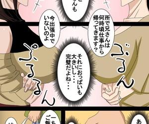 SST Rounin Musuko Kondo wa Oba to Ecchi suru
