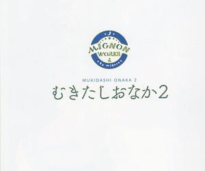 C96 MIGNON Mill mignon Mukidashi Onaka 2 Be in love with Live! Sunshine!! English Mosaic Translations