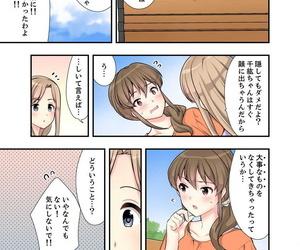 Mizuno Alto Ofuro de Kijoui Ecchi! Osananajimi to Marumie no mama Tsunagatte… Ch.1-2 - part 3