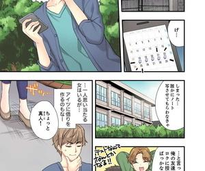 Mizuno Alto Ofuro de Kijoui Ecchi! Osananajimi to Marumie no mama Tsunagatte… Ch.1-2