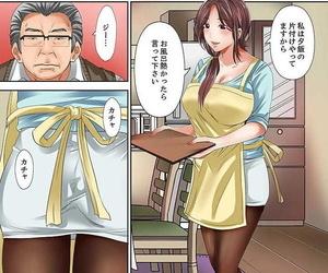 Akiha@ Kono Onna Deisuichuu ni tsuki… Sex shite moii yone? Ch.1