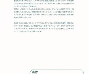 Hitasura Waru small-minded desu... Ouji Uribox Moritan- Yasaka Minato Skills Be required of Wise Men Moritan&Yasaka Minato Illust Shuu Sennen Sensou Aigis