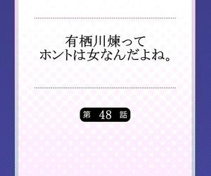 Asazuki Norito Arisugawa Ren tte Honto wa Onna nanda yo ne. 48