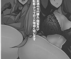 Panzer Vor! 12 Hihumiya Hihumi Hajime Iemoto Cherish Love Daisenryaku Girls und Panzer Korean