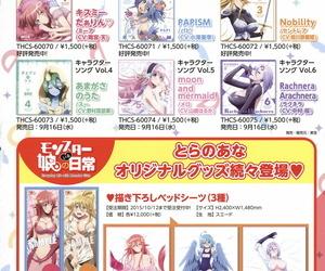 Tsukuru no Mori Kabushikigaisha Various Monster Musume no Iru Nichijou -Everyday Life with Monster Girls- ANOTHER CREATOR VISUAL FAN BOOK Monster Musume no Iru Nichijou English