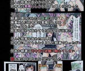 YUA Frontier Yua Kotohira Oshioki Kusuguri Shouhou 2 Kantai Collection -KanColle-