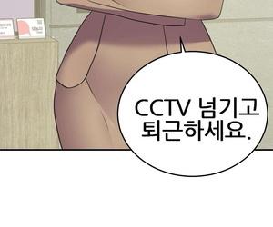 히어로 매니저 - HERO Commander Ch. 4-6 Korean