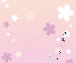 Kamishiki Kamizuki Shiki Yamato x Seifuku H Kantai Collection -KanColle- Korean Digital