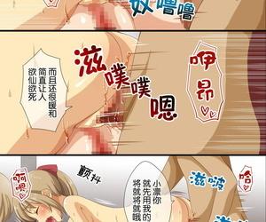 rbooks Asazuki Norito Saimin de Shihai Sareta Gakuen ~ Gakkou Zenin ga Saimin Zumi dakara Yaritai Houdai Zen Full Color 120 Page Chinese 脸肿汉化组