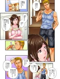 Sisei Tokei Watashi- Gitei no Are de… Kanji teru!~ Aniki yori Dekakute Iidaro? Kanzenban 1 - part 3