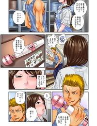 Sisei Tokei Watashi- Gitei no Are de… Kanji teru!~ Aniki yori Dekakute Iidaro? Kanzenban 1 - part 4