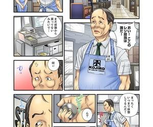 Sisei Tokei Watashi- Gitei no Are de… Kanji teru!~ Aniki yori Dekakute Iidaro? Kanzenban 1 - part 5