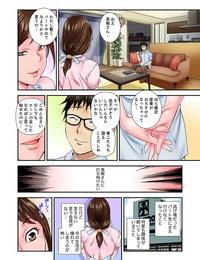 Sisei Tokei Watashi- Gitei no Are de… Kanji teru!~ Aniki yori Dekakute Iidaro? Kanzenban 1 - part 6