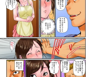 Sisei Tokei Watashi- Gitei no Are de… Kanji teru!~ Aniki yori Dekakute Iidaro? Kanzenban 1