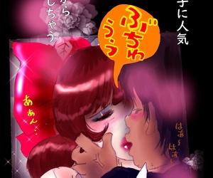 Nyoninka Kenkyuujo milda7 Tsugunai Josou No Yakata - accouterment 3