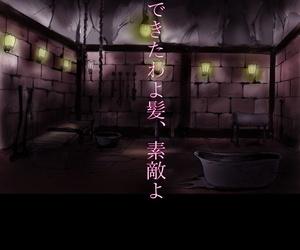 Nyoninka Kenkyuujo milda7 Tsugunai Josou No Yakata - part 4