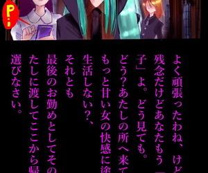 Nyoninka Kenkyuujo milda7 Tsugunai Josou No Yakata - part 6