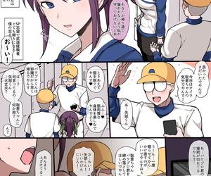 Terasu MC NTR Manga Jikkyou Powerful Pro Yakyuu