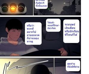tengohambre Sueyuu Tsuma Omoi- Netorase Kanketsuhen Thai ภาษาไทย Digital - part 2