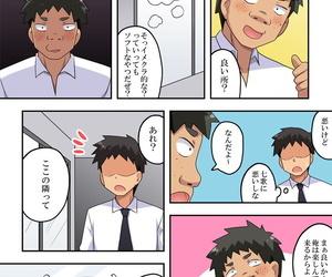 Fukurou Naru Tori 新妻七歌の露出M