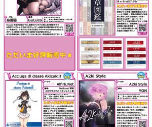 メロンブックス 月刊うりぼうざっか店 2021年1月29日発行号 - decoration 3