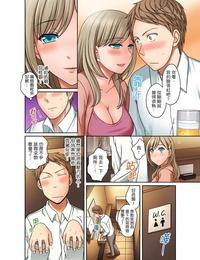 Megi Damette Itte mo Irerun desho?~ Seito to Ofuro de Majiiki Doukyo - 拒絕了你也還是會插入進來不是嗎?和學生在浴室裡高潮絕頂同居 Ch.1-3 Chinese - part 3