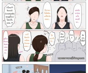 Horsetail Kaa-san Janakya Dame Nanda!! 5 ~Kanketsuhen Zenpen~ Thai ภาษาไทย - part 3