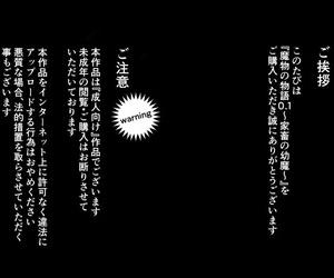 pinkjoe Mamono no Monogatari 0.1 ~Kachiku no Youma~ DLEnglishbiribiri