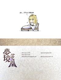 Aoin no Junreibi Aoin Dreaming GardenViolet Evergarden English TL Digital