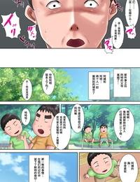 Oden Sensei Haha ga Dogeza Shita Hi 2 ~Aware na Nikubenki Mama no Choukyou Kiroku~ Chinese 不咕鸟汉化组 - part 5
