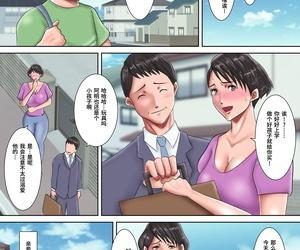 Oden Sensei Haha ga Dogeza Shita Hi 2 ~Aware na Nikubenki Progenitrix small-minded Choukyou Kiroku~ Chinese 不咕鸟汉化组