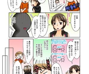 Toshinawo Aneki to Ecchi - Toumei ni Natte Barezu ni Yobai ~tsu! Kanzenban - part 2