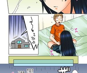 Toshinawo Aneki to Ecchi - Toumei ni Natte Barezu ni Yobai ~tsu! Kanzenban