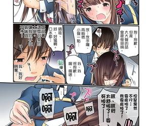 Maitaimu Manchira shiteru JK o Hakken shita node Gakuen Nai de Choukyou shite mita - 暴露狂女子高中生的日常生活 學校內的變態調教 Ch.1 Chinese