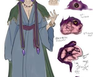 Amuai Okashi Seisakusho Hiiragi Popura- Fantasma_cola Tamautsushi thimbleful majutsu - part 2