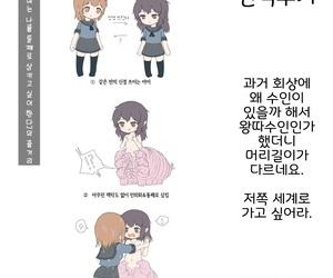 ifpark.com ifpark Kanojo wa Watashi o Marunomi Shitai - 그녀는 나를 통째로 삼키고 싶어 한다 Korean LWND - affixing 2