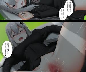 Ginhaha Echidna Re:Zero kara Hajimeru Isekai Seikatsu Digital