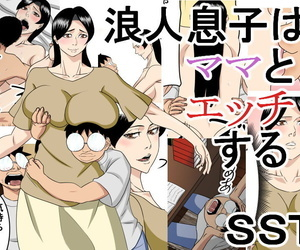 SST Rounin Musuko wa Mama to Ecchi suru