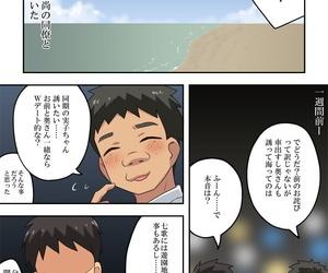 Fukurou Naru Tori 新妻七歌の露出海