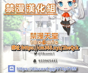 與獸人男友的造孩子生活 1-2 Chinese 禁漫漢化組 - part 3