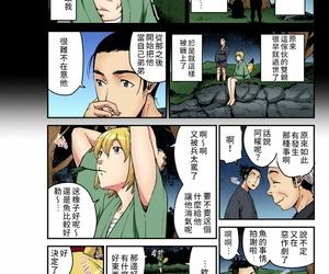 Pirontan Otona no Douwa ~ Gongitsune - 大人的童話~小狐狸阿權 Gaticomi Vol. 105 Chinese 禁漫漢化組