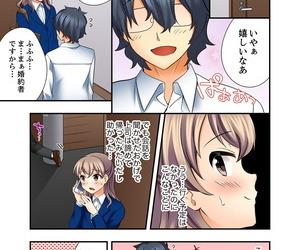 Mizuno Alto 27-Sai de Seifuku Ecchi !? Douryou ga Kon Nani Dohentai da nante… Kanzenban - part 2