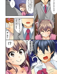 Mizuno Alto 27-Sai de Seifuku Ecchi !? Douryou ga Kon Nani Dohentai da nante… Kanzenban