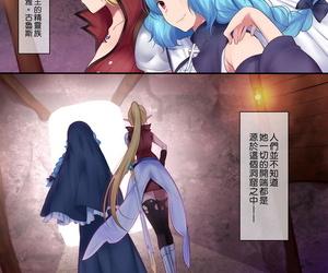 Amuai Okashi Seisakusho Hiiragi Popura- Fantasma_cola Tamautsushi no majutsu Chinese 熊崎玉子汉化组 - part 2